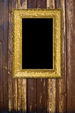 Vintage gold frame Royalty Free Stock Images