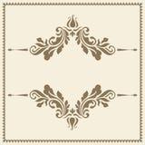 Vintage gold ornamental frame template. Vintage gold ornamental frame with floral decorative elements, divider, header, greeting card or invitation template royalty free illustration