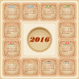 Vintage, graphic template for Calendar 2016 Royalty Free Stock Photography