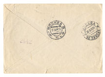 Vintage Grunge Envelope Royalty Free Stock Images