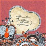 Vintage grunge pattern on floral background Royalty Free Stock Photo