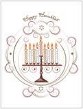 Vintage hanukkah Imagem de Stock