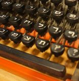 Vintage Hebrew typewriter Royalty Free Stock Images