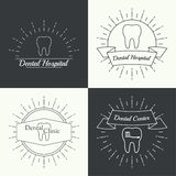 Vintage hipster banners, insignias, radial sunbusrt with tooth. Royalty Free Stock Photo