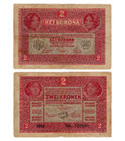 Vintage hungarian banknote from 1917 Royalty Free Stock Photography
