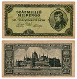 Vintage hungarian banknote from 1946 Stock Photo