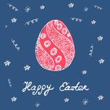 Vintage illustration with Easter egg. Vector. Easter holidays de. Sign for invitation card Stock Photo