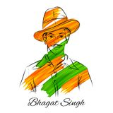 Vintage India background with Nation Hero and Freedom Fighter Bhagat Singh Pride of India. Illustration of Vintage India background with Nation Hero and Freedom royalty free illustration