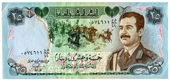 Iraq banknote with Saddam Hussein portrait Stock Images