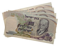 Vintage israeli money Royalty Free Stock Image