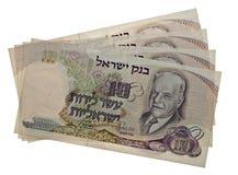Vintage israeli money. Bills, ten liras with Haim Nachman Bialik portrait isolated Royalty Free Stock Image