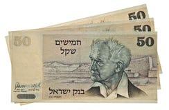 Vintage israeli money. Bills, fifty shekels with David Ben Gurion portrait isolated stock photography