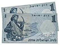 Vintage israeli money Royalty Free Stock Images