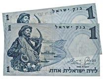 Vintage israeli money. Bills, one Lira isolated Royalty Free Stock Images