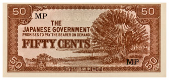Vintage Japanese Currency - 50 Cents Stock Image