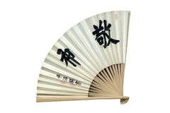 Vintage japanese paper fan isolated on white background stock photo