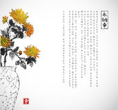 Vintage japanese vase with yellow chrysanthemum flowers. Traditional oriental ink painting sumi-e, u-sin, go-hua. Contains hieroglyphs - zen, freedom, nature Royalty Free Stock Image