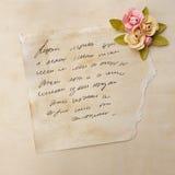 Vintage letter scrap Royalty Free Stock Images