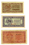 Vintage Lira Currency Stock Image