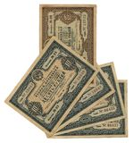 Vintage loan,ten,twenty five soviet roubles,paper Stock Image