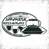 Vintage logo design. Vintage sushi bar logo design,  grange print stamp, creative Japanese food typography emblem, Vector Stock Photo