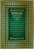 Vintage luxury ornate frame with sample text Stock Photos