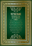 Vintage luxury ornate frame with sample text Royalty Free Stock Photos