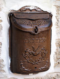 Vintage mail box. In Jerusalem, Israel Royalty Free Stock Image