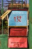 Vintage mailbox. Newspaper. Vintage mailbox with newspaper in Stock Photos