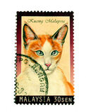 Vintage Malaysia Stamp Royalty Free Stock Images