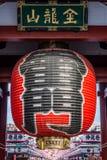 The vintage massive paper lantern on the Kaminarimon (Thunder Gate) Royalty Free Stock Photos