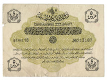Isolated Old Ottoman Note. A vintage money note of the Ottoman (Turkish) empire, dated from 1916-17. This is a very rare example of these single-sided money Royalty Free Stock Images
