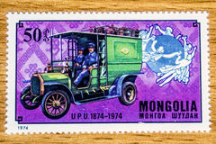 Vintage Mongolia postage stamp. A vintage unused Mongolia 1974 Universal Postal Union Centennial postal stamp Royalty Free Stock Photo