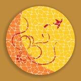 Vintage Mosaic Flower Stock Image