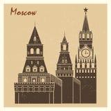 Moscow Kremlin grunge postcard design vector illustration