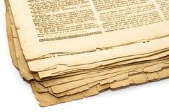 Vintage  newspaper Royalty Free Stock Images