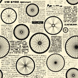 Vintage newspaper pattern royalty free illustration