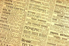Vintage newspapers Royalty Free Stock Photos