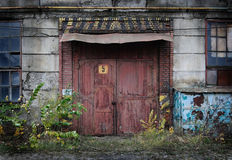 Vintage old factory door Stock Photo