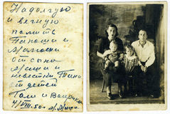 Vintage old photos of people with inscriptions on the back. stock photos
