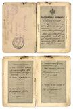 Vintage old russian pasport Stock Photo