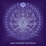 Vintage ornament in baroque style Royalty Free Stock Photography