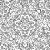 Vintage ornament seamless pattern Royalty Free Stock Image