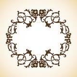 Vintage ornamental frame. Vintage decorative ornamental elegant  frame. Vector template Royalty Free Stock Images