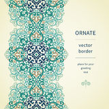 Vintage ornate border in east style. Stock Photo