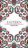 Vintage ornate card with Eastern floral elements.  Filigree vector border with place for your text. Royalty Free Stock Photos