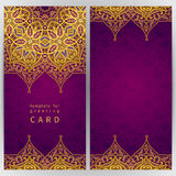 Vintage ornate cards in oriental style. Royalty Free Stock Photo