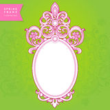 Vintage ornate frame with place for your text. Royalty Free Stock Photos