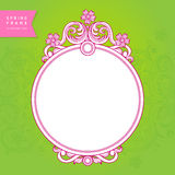 Vintage ornate frame with place for your text. Stock Photos