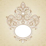 Vintage ornate frame with place for your text. Stock Images